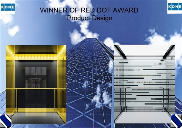 red dot award3